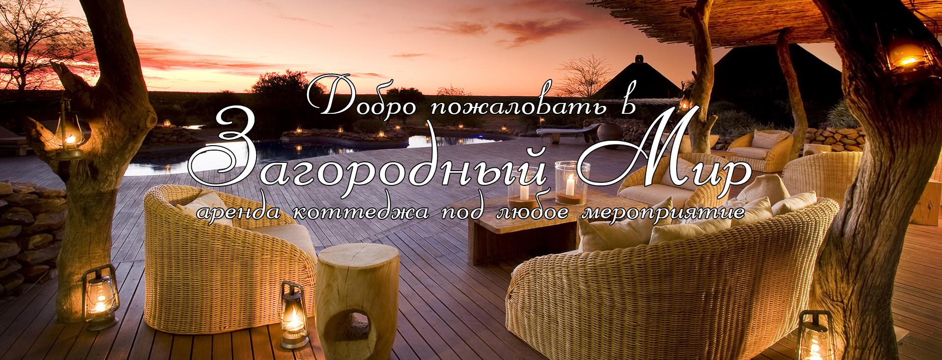 title_6073dd471e6307456033451618206023